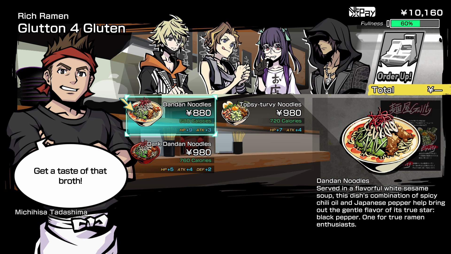 NEO: The World Ends with You screenshot