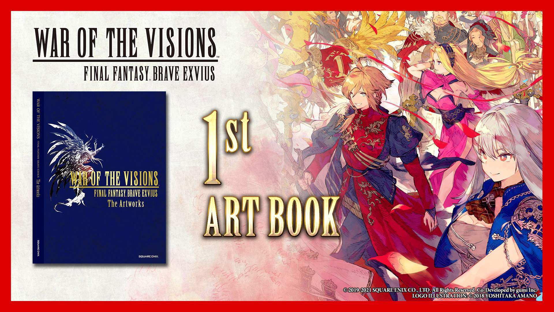 The WOTV FFBE First Official Art Book!